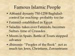 famous islamic people
