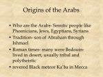 origins of the arabs