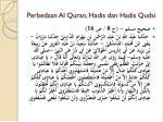 perbedaan al quran hadis dan hadis qudsi2