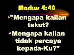 markus 4 40