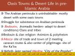 oasis towns desert life in pre islamic arabia
