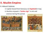 ii muslim empires4