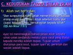 c kedudukan taqwa dalam islam