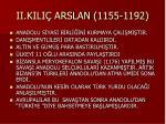 ii kili arslan 1155 1192