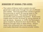 kingdom of ghana 750 12001