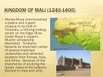 kingdom of mali 1240 14002