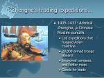 zhenghe s trading expeditions