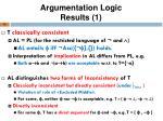 argumentation logic results 1