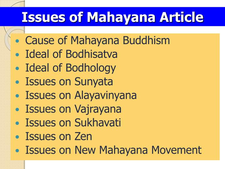 Issues of mahayana article