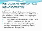 pertolongan pertama pada kecelakaan pppk