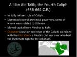 ali ibn abi talib the fourth caliph 656 661 c e