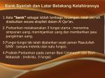 bank syariah dan latar belakang kelahirannya