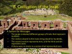 b civilization of the incas3