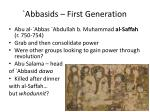 abbasids first generation