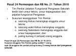 pasal 24 permenpan dan rb no 21 tahun 2010