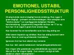 emotionel ustabil personlighedsstruktur
