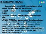b cakupan islam