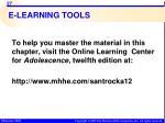 e learning tools
