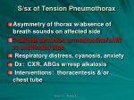 s sx of tension pneumothorax