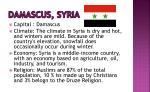 damascus syria1