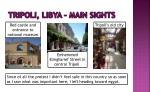 tripoli libya main sights