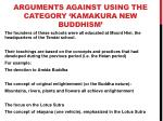 arguments against using the category kamakura new buddhism