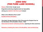 jodo shu the pure land school