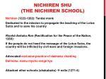 nichiren shu the nichiren school