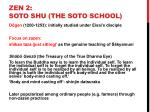 zen 2 soto shu the soto school
