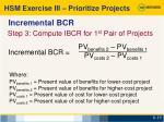 incremental bcr