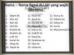 nama nama rasul allah yang wajib diketahui