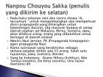 nanpou chouyou sakka penulis yang dikirim ke selatan