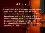 d internet