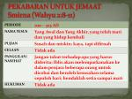 pekabaran untuk jemaat smirna wahyu 2 8 115