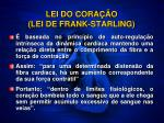 lei do cora o lei de frank starling