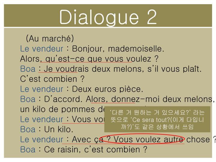 Dialogue 2