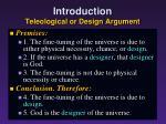 introduction teleological or design argument