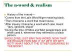 the n word realism