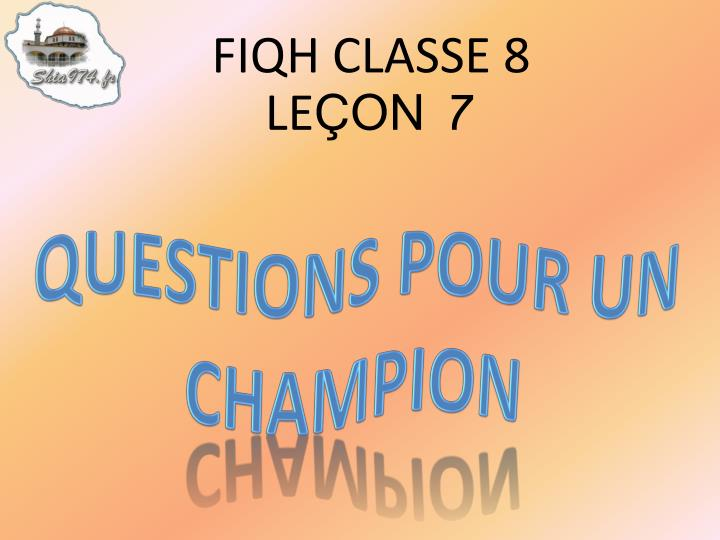 fiqh classe 8 le on 7 n.