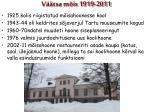 v tsa m is 1919 2011