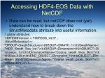 accessing hdf4 eos data with netcdf