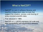 what is netcdf