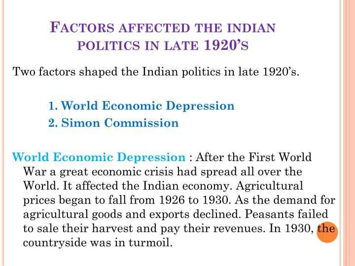 macroeconomic factors affecting indian economy Factors affecting economic growth tejvan pettinger june 22, 2017 economics economic growth is an increase in real gdp it means an increase in the value of goods and services produced in an economy.