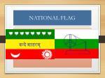 national flag1