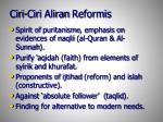 ciri ciri aliran reformis