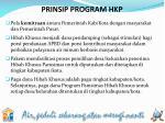 prinsip program hkp