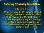 suffering enduring temptation