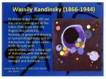wassily kandinsky 1866 1944