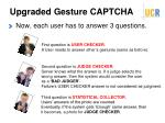 upgraded gesture captcha