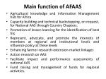 main function of afaas